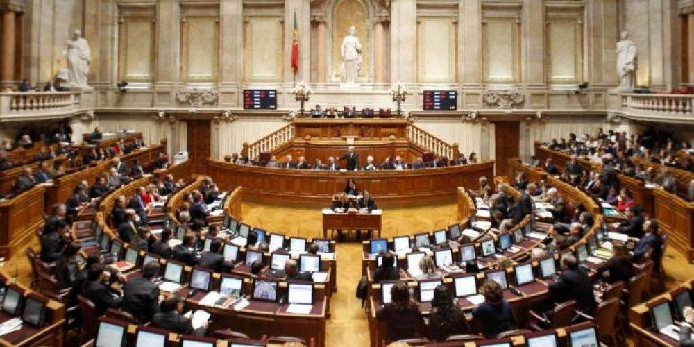 Discussão na Assembleia da República